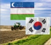 Korea-Uzbekistan: Conference on Technologies Exchange in Agriculture